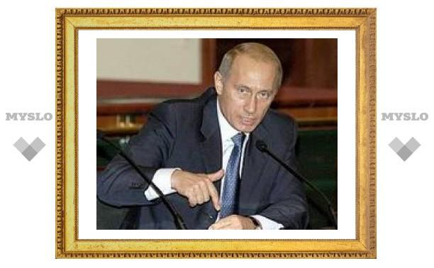 В правительстве Путина будет больше вице-премьеров
