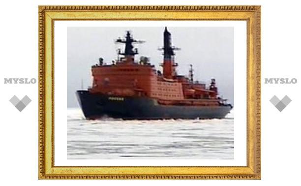 Россия и США оформляют претензии на Арктику