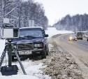 Тульские водители под прицелом радаров: треног на дорогах станет больше