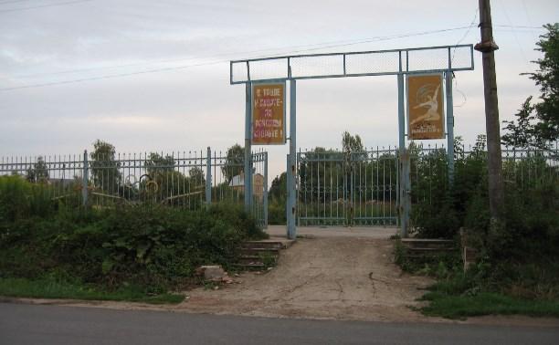 Жители поселка Менделеевский: «Наш стадион – в плачевном состоянии!»