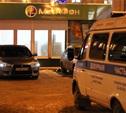 Полиция продолжает розыск преступника, который ограбил салон сотовой связи