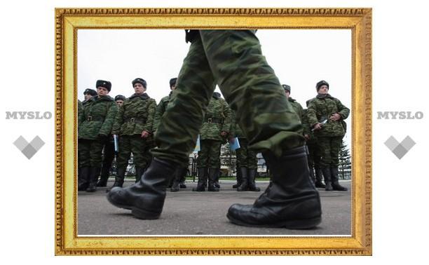 Туляков проводят в армию на Куликовом поле