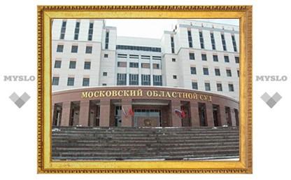Подмосковного чиновника оштрафовали за взятку в 75-кратном размере