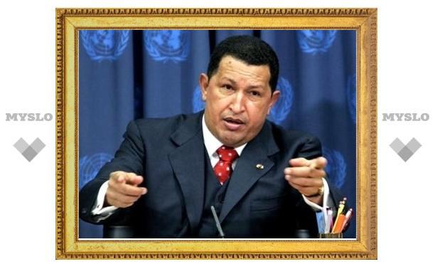 Уго Чавес решил завести блог
