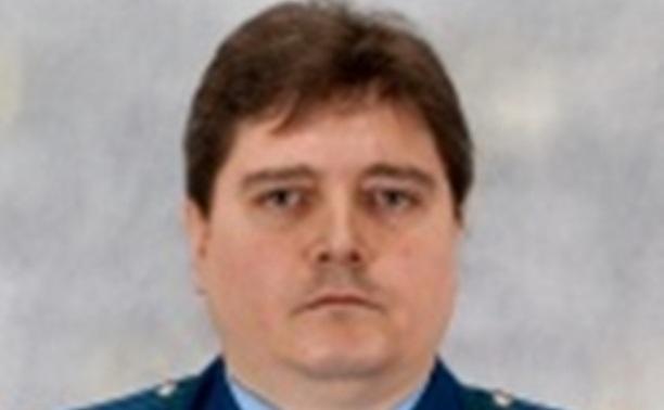 Прокурор Тулы назначен зампрокурора Крыма