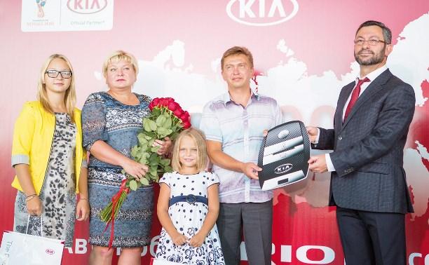 В России продано 500000 KIA Rio. Юбилейный покупатель – в Туле!