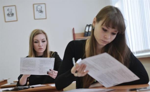 Минимальный порог ЕГЭ по русскому языку снизили до 24 баллов