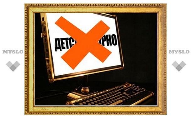 В Туле судят распространителя детской порнографии