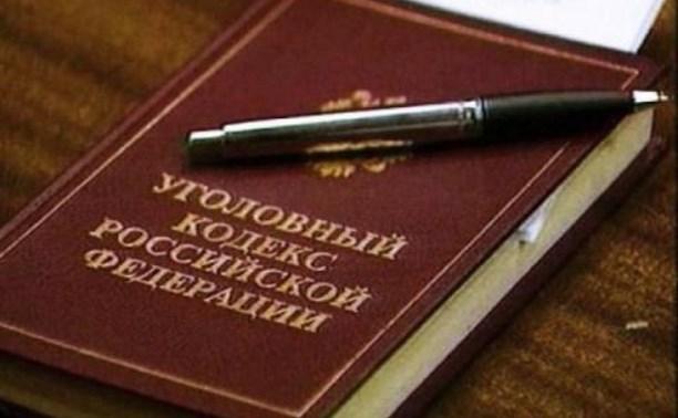 Экс-сотрудника инспекции по охране объектов культурного наследия подозревают в покушении на мошенничество