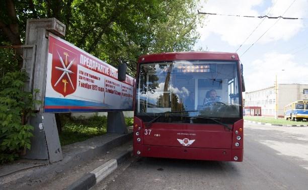 Подарок из Москвы: Туле передадут 95 единиц общественного транспорта