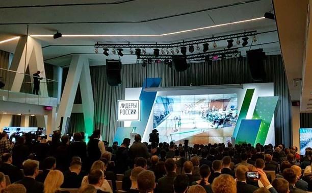 Девять туляков вышли в полуфинал конкурса «Лидеры России» по ЦФО