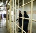 Как живут заключенные в СИЗО №1 Тулы