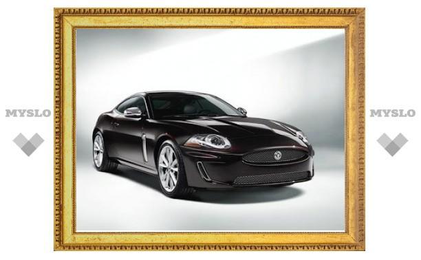 Компания Jaguar привезла в Россию эксклюзивную версию XK и XKR