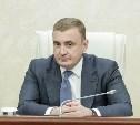 Алексей Дюмин о нерабочей неделе: «Цель – свести к минимуму перемещения и контакты жителей»