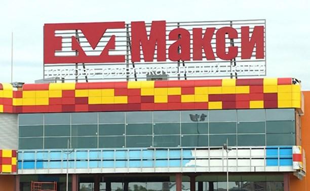 ТРЦ «Макси» в Туле готовится к открытию