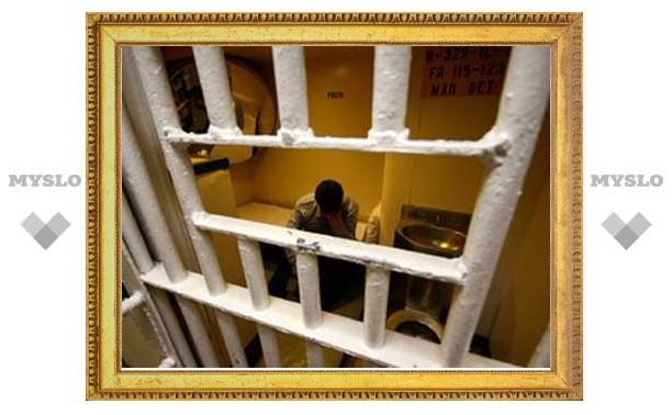 Бывшему сотруднику СИЗО грозит 4 года тюрьмы