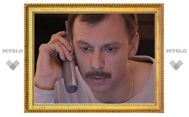 Сергей Чонишвили променял жену на виртуальную любовь