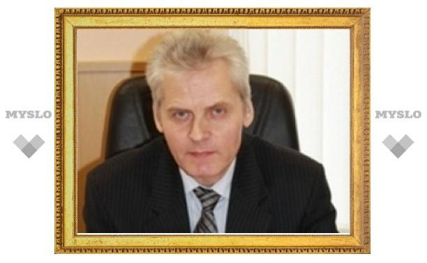 В Тульской области назначили врио председателя Тульского областного суда
