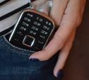 Беременная женщина украла телефон у пациентки белёвской поликлиники