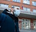 В Тульской области госпитализированы 12 человек, вернувшихся из неблагополучных по коронавирусу стран