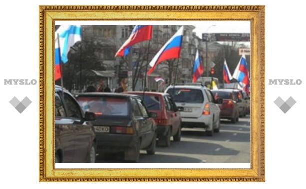 В Туле пройдет автопробег «В судьбе России – моя судьба»