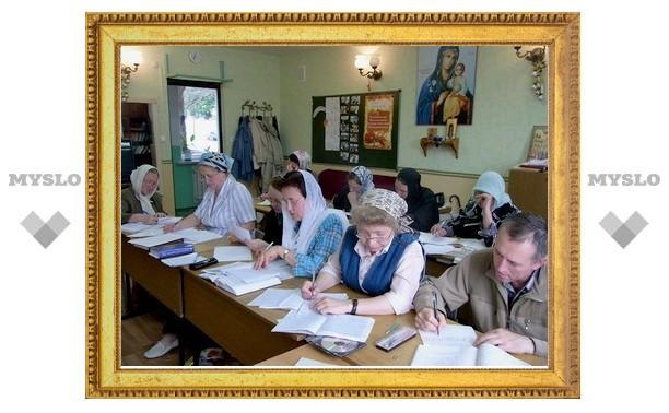 Туляков приглашают на миссионерские курсы