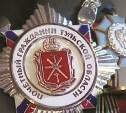 Тульским ветеранам присвоят почётные звания