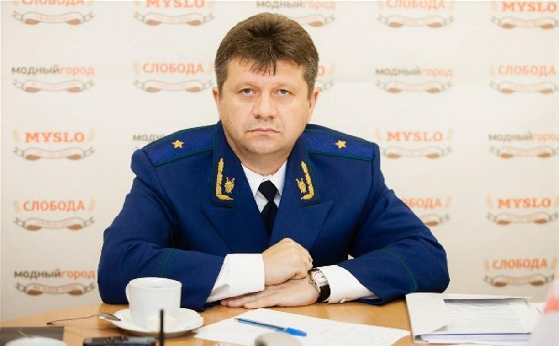 Прокурор Тульской области: «Приговор считаю справедливым»