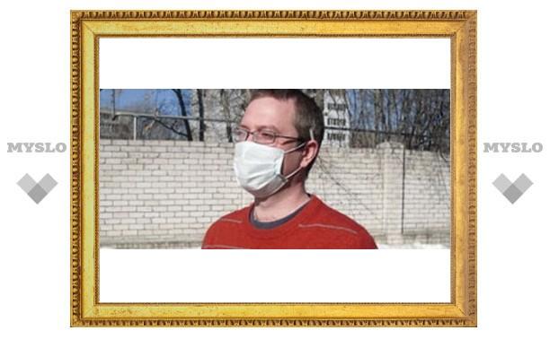 Тулякам грозит калифорнийский грипп
