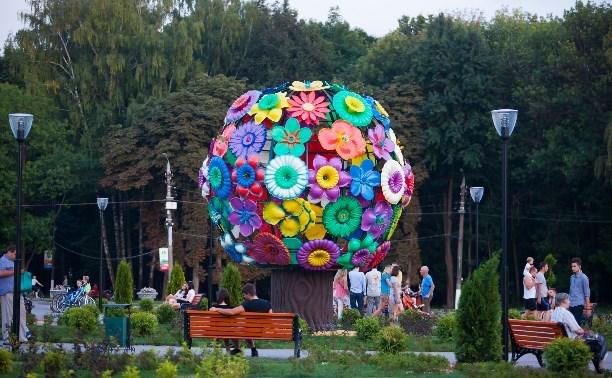 Тульские парки в честь Дня города запускают юбилейный квест и лотерею