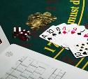 В России предлагают штрафовать игроков подпольных казино на 20 тысяч рублей