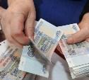 С 1 июля в России вырастет минимальный размер оплаты труда