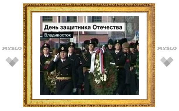 В российских городах отмечают День защитника Отечества