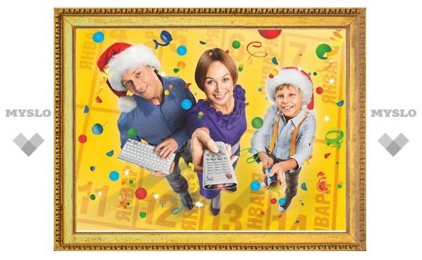 Новогодний подарок от «Дом.ru»