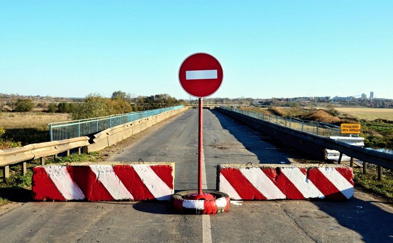 На ремонт в Тульской области моста через Красивую Мечу потребуется 1,5 года