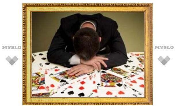 В США игромания оказалась распространеннее алкоголизма
