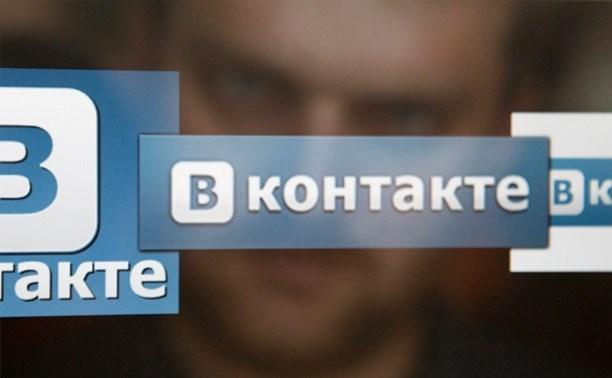Жителя Суворова оштрафовали на 1000 рублей за экстремистскую песню «ВКонтакте»