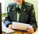 В Тульской области на бывшего судебного пристава завели уголовное дело