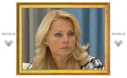"""Российскую """"социалку"""" ждут новые масштабные реформы"""
