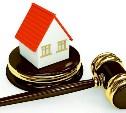 В понедельник в Тульском УФССП пройдёт аукцион по реализации арестованного имущества