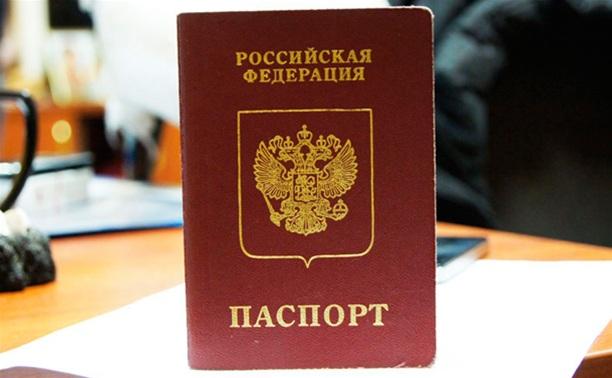 Коммунисты предложили указывать в паспортах россиян вероисповедание