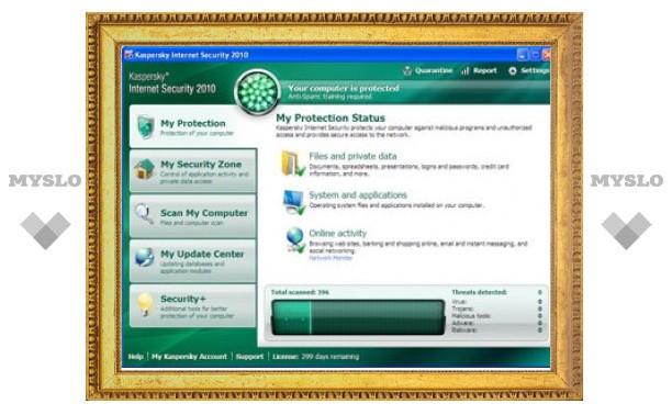 Антивирус Касперского назвал фишерским сайт LiveInternet