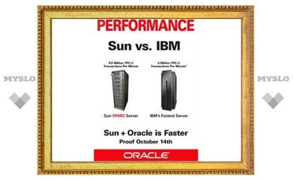 Oracle оштрафовали за обещание выпустить быстрый сервер