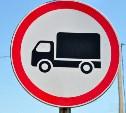 В Туле на некоторых участках установят новые дорожные знаки