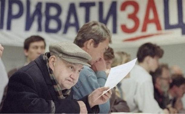 Бесплатная приватизация завершится 1 марта 2015 года