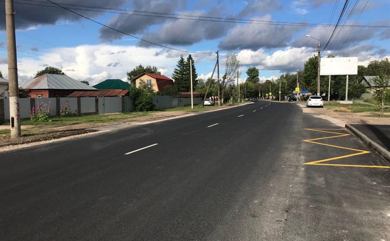 В Туле на ул. Чмутова отремонтировали дорогу за 24 млн рублей
