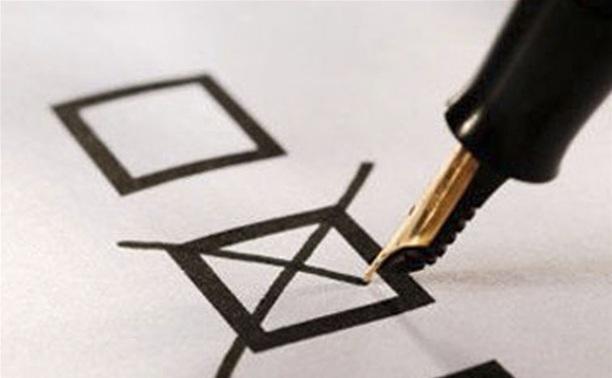 Жители области определят список кандидатов от партии «Единая Россия» на выборах в Областную думу