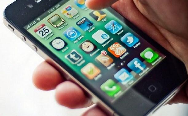 Туляки смогут общаться с коммунальщиками через мобильное приложение