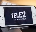Tele2 запускает прямой эфир «ВКонтакте»