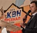 «Сборная Тульской области» показала класс на региональной лиге КВН